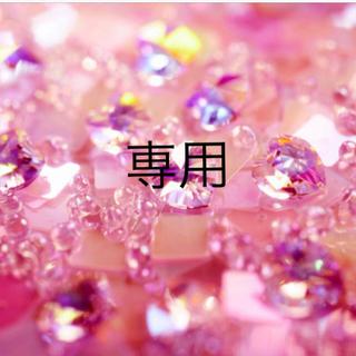 AHKAH - AHKAH アーカー デュー(M)R  k18 0.67ct ダイヤモンドリング