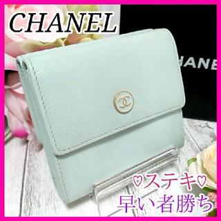 CHANEL - 【早い者勝ち】シャネル CHANEL 折り財布 キャビアスキン ココボタン 美品