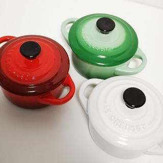 ルクルーゼ(LE CREUSET)のル・クルーゼ ミニココット3色セット(食器)
