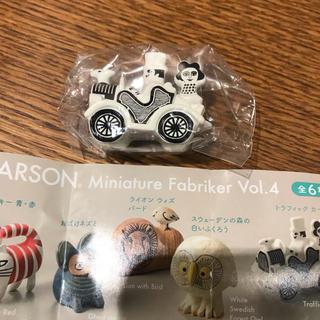 リサラーソン(Lisa Larson)のリサラーソン ガチャガチャ ミニチュアフィギュア Vol.4 トラフィックカー(その他)