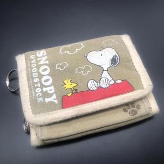 スヌーピー(SNOOPY)の即決 スヌーピー 三つ折り財布(財布)
