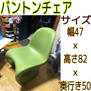【配達無料!】バンドンチェア シェル素材、グリーン、緑 デザイナーズ家具
