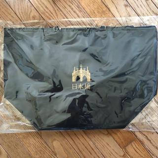 ミツコシ(三越)の日本橋三越 オリジナルマイバッグ 保冷バッグ エコバッグ アルミシート付き 新品(エコバッグ)