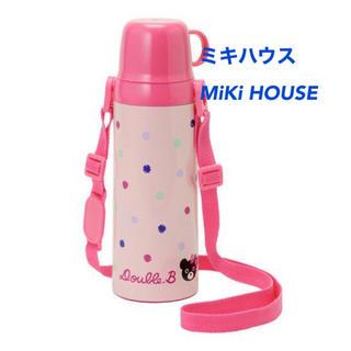 ミキハウス(mikihouse)のミキハウス ダブルビー 水筒(水筒)
