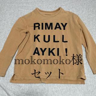 こどもビームス - tiny cotton ロングTシャツ 6y