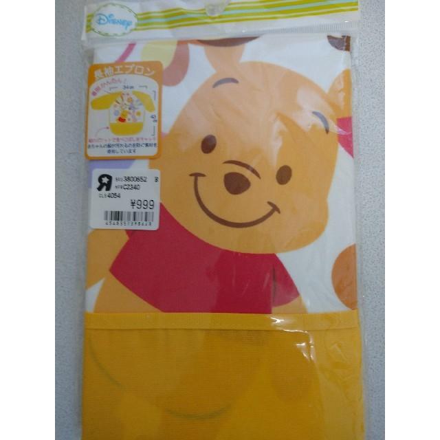 km1230様    長袖エプロン キッズ/ベビー/マタニティの授乳/お食事用品(お食事エプロン)の商品写真