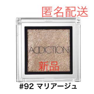 ADDICTION - アディクション   ザ アイシャドウ  092マリアージュ 新品