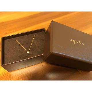 agete - 一粒ダイヤネックレス