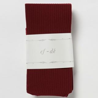 ef-de - ef-de ピンリブカラータイツ エフデ  エンジ 赤 レッグウェア 靴下 新品