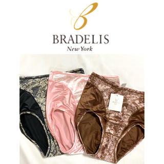 BRADELIS New York - 【ブラデリスニューヨーク】Mサイズ3枚セット*まとめ買い割引有り*