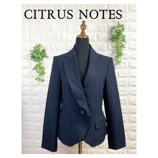 CITRUS NOTES - 【新品タグ付き】シトラスノーツ ジャケット 秋冬用 厚手 スーツ 大きめ 40