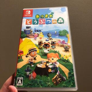 Nintendo Switch - どうぶつの森 ソフト