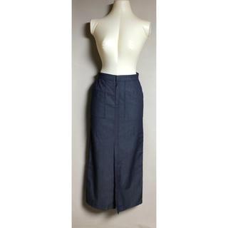 ボッシュ(BOSCH)の未使用美品♡BOSCH♡デニムロングスカート(ロングスカート)