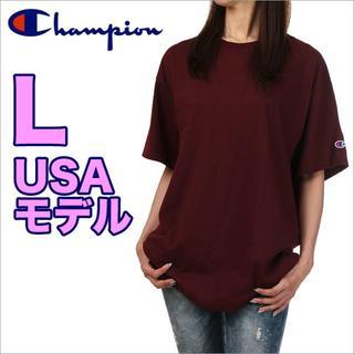 チャンピオン(Champion)の【新品】チャンピオン Tシャツ L バーガンディ USAモデル 大きいサイズ(Tシャツ(半袖/袖なし))