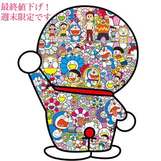 ドラえもんポスター『藤子・F・不二雄先生とドラえもんがお花畑に居る』(その他)