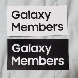 非売品 Galaxy ステッカー