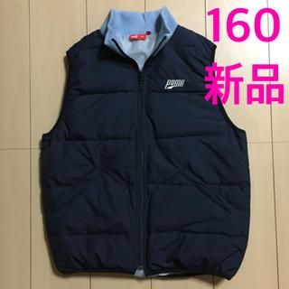 PUMA - 【新品】PUMA プーマ  ダウンベスト 160