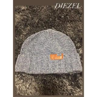 ディーゼル(DIESEL)のDIEZEL  美品 ニット帽 ユニセックス(ニット帽/ビーニー)