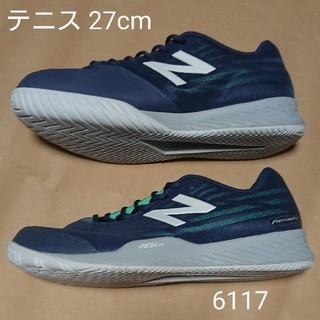 ニューバランス(New Balance)のテニス 27cm ニューバランス MCH896L2(シューズ)