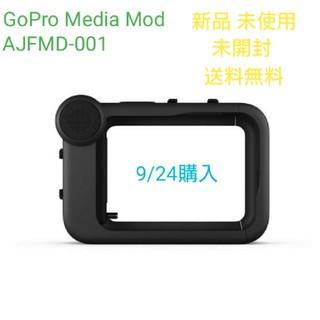 ゴープロ(GoPro)のGoPro Media Mod AJFMD-001 メディアモジュラー 新品(その他)