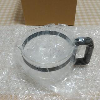 ムジルシリョウヒン(MUJI (無印良品))の【新品未使用】無印良品 豆から挽けるコーヒーメーカー MJ-CM1 サーバー(コーヒーメーカー)