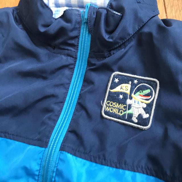 kladskap(クレードスコープ)のクレードスコープ リバーシブルブルゾン 90 キッズ/ベビー/マタニティのキッズ服男の子用(90cm~)(ジャケット/上着)の商品写真