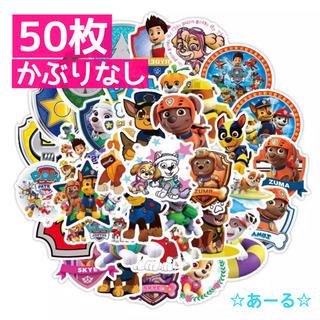 パウパトロール 50枚 シール ステッカー 人気 アニメ キッズ パウパト