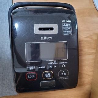 象印 - 炊飯器 象印 5.5合