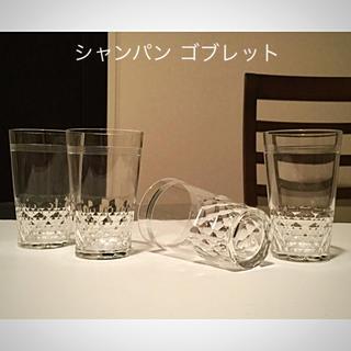 Baccarat - ☆極希少☆ バカラ ホールマーク付き ショニー  シャンパン ゴブレット 4客
