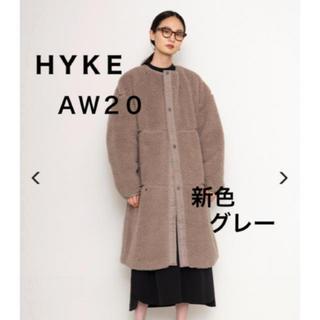 HYKE - 新品未使用 今季色 完売 hyke ボアコート   グレー 1