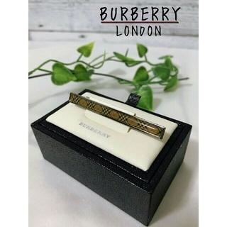 バーバリー(BURBERRY)の【美品】BURBERRY LINDON  ネクタイピン(ネクタイピン)