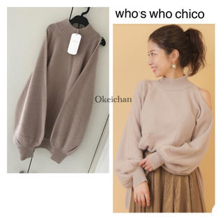 who's who Chico - 新品タグ付き☆肩あきニット グレーベージュ