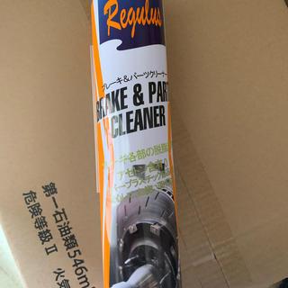 Regulus レグラス ブレーキ&パーツクリーナー  10本セット(メンテナンス用品)