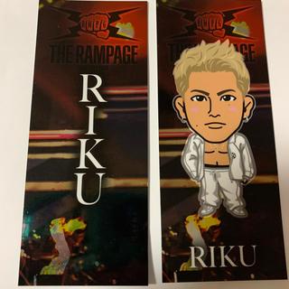 THE RAMPAGE - RIKU 千社札 白衣装 シークレット レア 青山陸