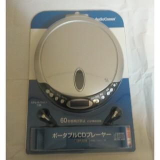 オームデンキ(オーム電機)のAudioCommポータブルCDプレーヤー型番CDP -220N 電池付(ポータブルプレーヤー)