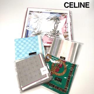 セフィーヌ(CEFINE)のグレーのみ CELINE セリーヌ ハンカチ セット  レディース メンズ(ハンカチ)