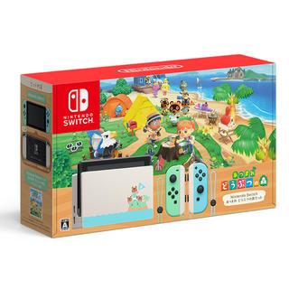 Nintendo Switch - 新品・未開封「Nintendo Switch あつまれ どうぶつの森セット」