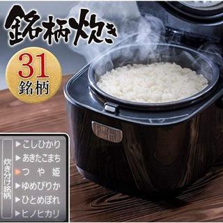 ★即日発送★ アイリスオーヤマ 5.5合 炊飯器 銘柄炊き マイコン式 銅釜