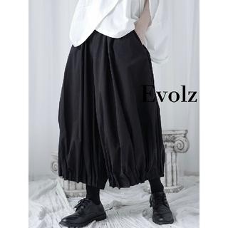 アンティカ(antiqua)のダークブラック 裾プリーツ バルーンパンツ(その他)