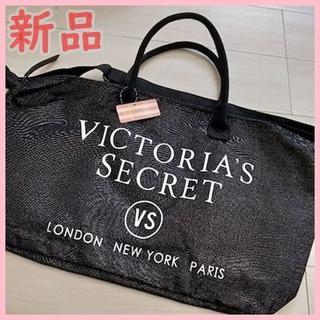 ヴィクトリアズシークレット(Victoria's Secret)のヴィクトリアズシークレットおしゃれな2wayバッグ 大容量だから旅行にも最適!(トートバッグ)
