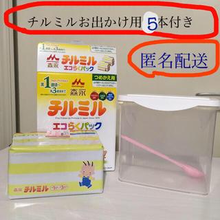 モリナガニュウギョウ(森永乳業)のチルミル詰め替え用パックセット(その他)