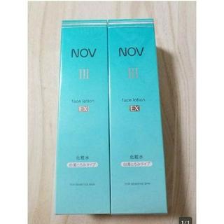 NOV - 送料無料 NOV Ⅲ 白濁とろみタイプ 化粧水 2