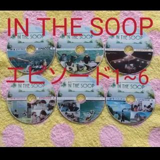 防弾少年団(BTS) - ❤️BTS❤️IN THE SOOP エピソード①~⑥セット