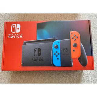 Nintendo Switch - 【新品未開封】Nintendo Switch ニンテンドースイッチ本体