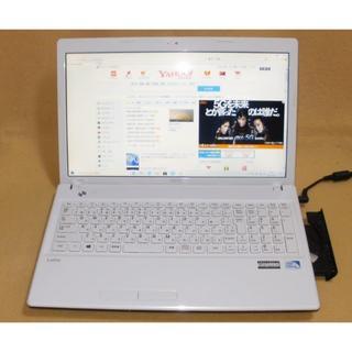 エヌイーシー(NEC)の★NEC 15型 B730 Win10 Lavie★(ノートPC)