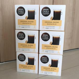 ネスレ(Nestle)のネスカフェ ドルチェ  グスト オリジナルブレンド 6箱(コーヒー)
