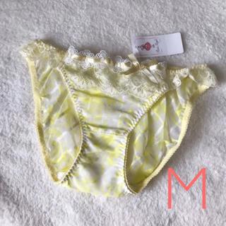 リサマリ(Risa Magli)の新品 ★ リサマリ Sweet Rich ショーツ M ★  yellow(ショーツ)