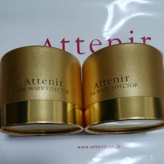 アテニア(Attenir)のインナーエフェクターハーフサイズ2点セット(フェイスクリーム)