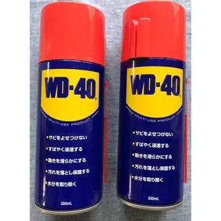 WD-40 潤滑剤 錆止め 300ml 2個(メンテナンス用品)