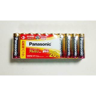 Panasonic - 送料無料 Panasonic アルカリ乾電池単3形 20本パック